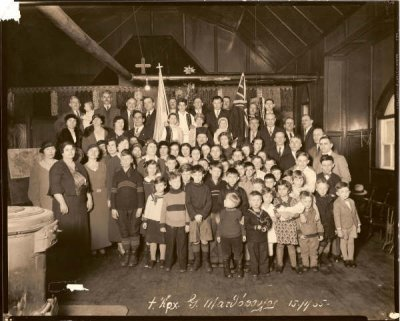 1935 Greek Orthodox Community Thunder Bay